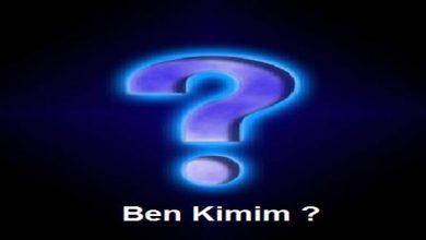 Photo of Ben Kimim ?