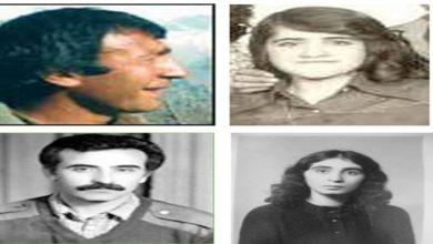 Photo of PKK yi Kimler Kurdu ? 4