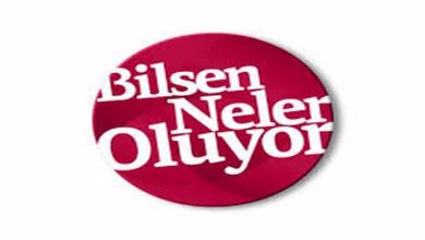 Photo of Neler Oluyor? – Selim Çürükkaya